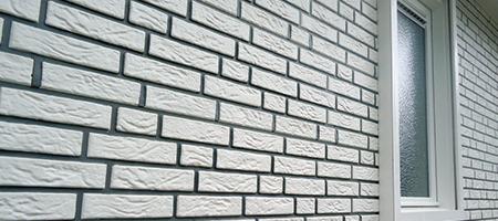 Zierer-steenplaten-wit-450x200